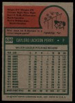 1975 Topps #530  Gaylord Perry  Back Thumbnail