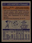 1972 Topps #217  Les Hunter   Back Thumbnail