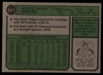 1974 Topps #311  Jerry Grote  Back Thumbnail