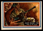 1953 Topps Fighting Marines #85   Wake Island Front Thumbnail