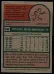 1975 Topps #637  Ted Martinez  Back Thumbnail
