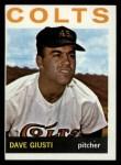 1964 Topps #354  Dave Giusti  Front Thumbnail