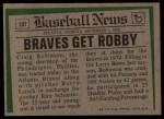 1974 Topps Traded #23 T Craig Robinson  Back Thumbnail