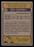 1979 Topps #390  Earl Campbell  Back Thumbnail