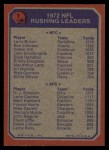 1973 Topps #1   -  Larry Brown / O.J. Simpson / Larry Brown Rushing Leaders Back Thumbnail