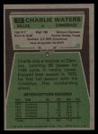 1975 Topps #59  Charlie Waters  Back Thumbnail
