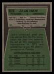 1975 Topps #125  Jack Ham  Back Thumbnail