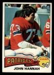 1975 Topps #318  John Hannah  Front Thumbnail