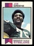 1973 Topps #280  Joe Greene  Front Thumbnail