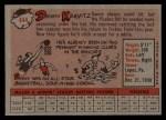 1958 Topps #444  Danny Kravitz  Back Thumbnail