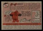 1958 Topps #209  Bob Anderson  Back Thumbnail