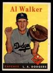 1958 Topps #203  Al Walker  Front Thumbnail