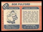 1968 Topps #129  Bob Pulford  Back Thumbnail