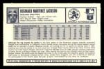 1973 Kelloggs #22  Reggie Jackson  Back Thumbnail