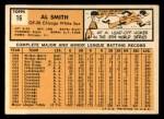 1963 Topps #16  Al Smith  Back Thumbnail