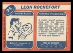 1968 Topps #95  Leon Rochefort  Back Thumbnail