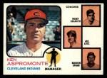 1973 Topps #449 ORA  -  Ken Aspromonte / Rocky Colavito / Joe Lutz / Warren Spahn Indians Leaders Front Thumbnail