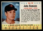 1963 Post Cereal #76  John Romano  Front Thumbnail