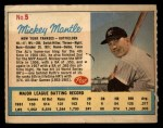 1962 Post Cereal #5 AD Mickey Mantle  Front Thumbnail