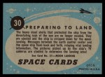 1957 Topps Space Cards #30   Preparing to Land Back Thumbnail