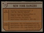 1973 Topps #102   Rangers Team Back Thumbnail