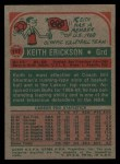 1973 Topps #117  Keith Erickson  Back Thumbnail