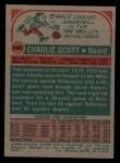 1973 Topps #140  Charlie Scott  Back Thumbnail