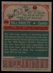 1973 Topps #216  Billy Paultz  Back Thumbnail