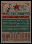 1973 Topps #260  James Jones  Back Thumbnail