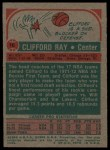1973 Topps #16  Clifford Ray  Back Thumbnail