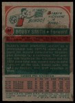 1973 Topps #49  Bobby Smith  Back Thumbnail