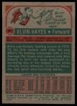 1973 Topps #95  Elvin Hayes  Back Thumbnail