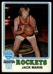1973 Topps #122  Jack Marin  Front Thumbnail