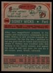 1973 Topps #160  Sidney Wicks  Back Thumbnail