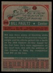 1973 Topps #216  Billy Paultz  Back Thumbnail