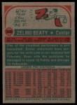 1973 Topps #225  Zelmo Beaty  Back Thumbnail