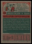 1973 Topps #230  Mack Calvin  Back Thumbnail