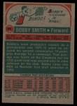1973 Topps #49  Bobby Smith  Back Thumbnail