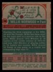 1973 Topps #39  Willie Norwood  Back Thumbnail
