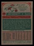 1973 Topps #108  Jim Barnett  Back Thumbnail