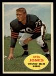 1960 Topps #17  Stan Jones  Front Thumbnail