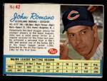 1962 Post #42  John Romano   Front Thumbnail