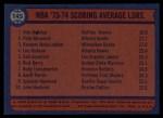 1974 Topps #145  Kareem Abdul-Jabbar / Pete Maravich / Bob McAdoo  Back Thumbnail