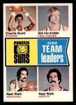 1974 Topps #95  Neal Walk / Dick Van Arsdale / Charlie Scott  Front Thumbnail
