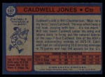 1974 Topps #187  Caldwell Jones  Back Thumbnail