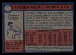 1974 Topps #1  Kareem Abdul-Jabbar  Back Thumbnail