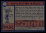 1974 Topps #12  Kevin Porter  Back Thumbnail