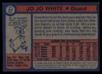 1974 Topps #27  Jo Jo White  Back Thumbnail