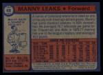1974 Topps #48  Manny Leaks  Back Thumbnail