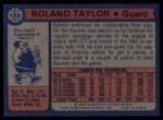1974 Topps #188  Roland Taylor  Back Thumbnail
